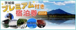 28furusato_03.jpg