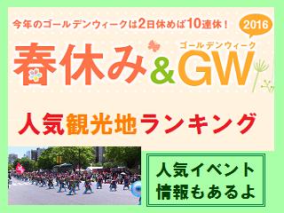 GW28_00.png