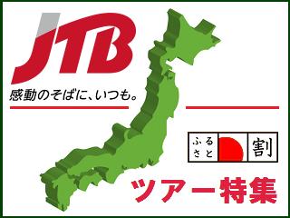 JTB_31.png