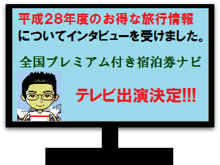 TV_00.png
