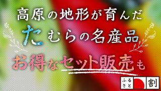 abukuma_04.png