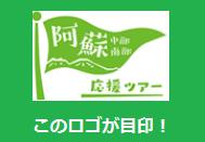 asoouen-logo.png