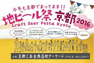 beer_2016_1.png