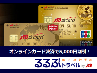 card-rurubu.png
