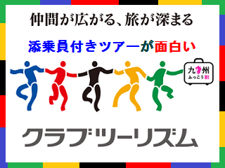 club_logo.png