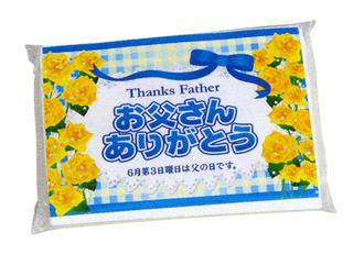 father_01.jpg