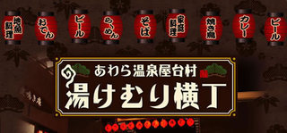 fukui_53.jpg