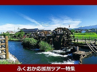 fukuokaouenwari.jpg