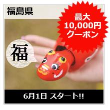 fukushima_01.png