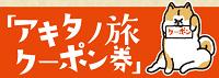 furusato_2015_04.png