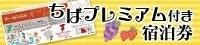 furusato_2015_05.jpg