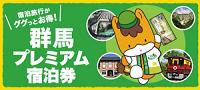 furusato_2015_07.png