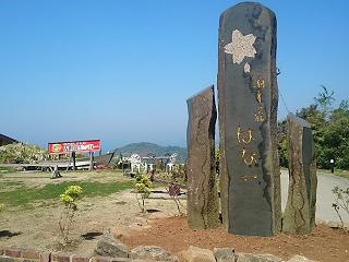 hanaichi.png