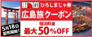 hiroshima_1.png