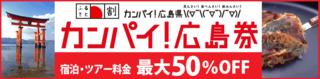 hiroshima_31.png