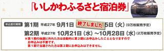 ishikawa_11.png