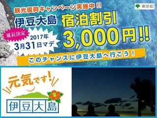 izuooshima28_00.png