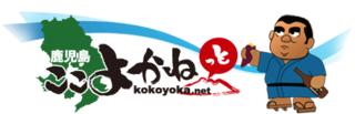 kagoshima_m01.png