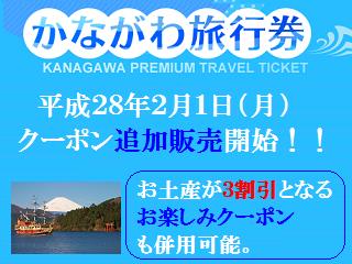 kanagawa_51.png