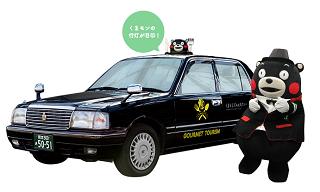 kumamon-taxi.png