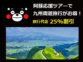 kumamoto-ouen.png