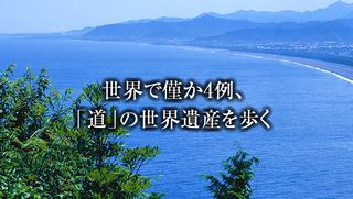 kumano_03.png