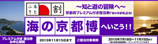kyoto_41.png