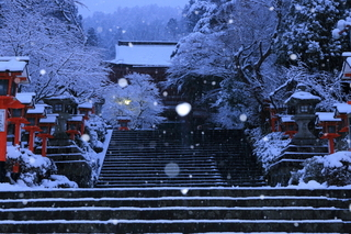 kyoto_82.jpg