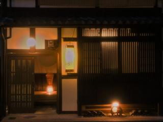 kyoto_umagokoro.png