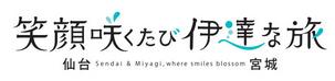 miyagi_01.png