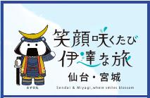 miyagi_02.png