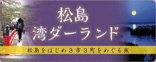 miyagi_14.png