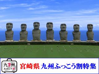 miyazaki_fukkouwari2807.png