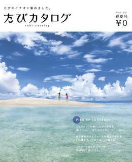 okinawa_12.jpg