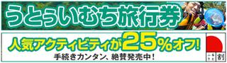 okinawa_41.png