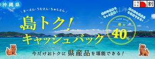 okinawa_42.png