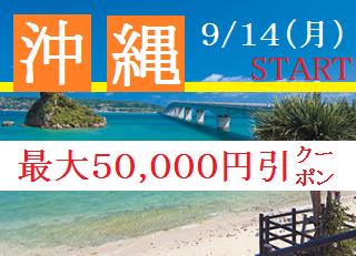 okinawa_70.png