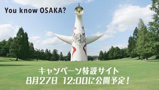 oosaka_11.png