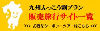 plan_hanbai_kochira.png