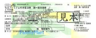 shien_ryokou_sample1.png