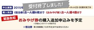 shimane_31.png