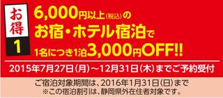 shizuoka_14.png