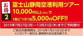 shizuoka_15.png