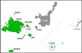 taketomi_01.jpg