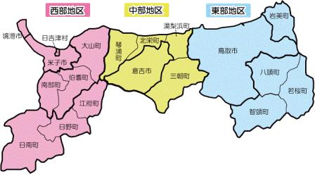 tottorimap.png