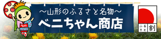 yamagata_63.png