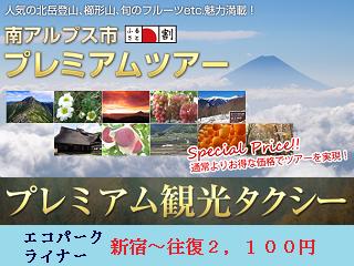 yamanashi_11.png